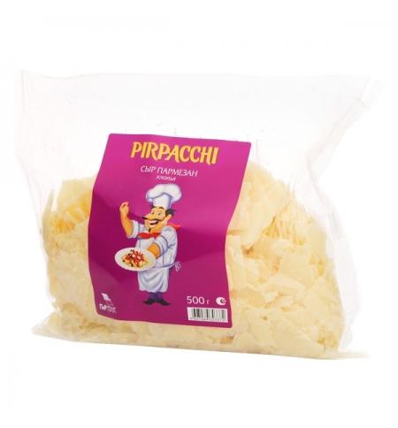 фото: Сыр тертый Pirpacchi Пармезан 38% 500г, хлопья