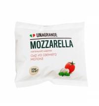 Сыр мягкий Unagrande Моцарела чильеджина 50% 125г, маленькие шарики