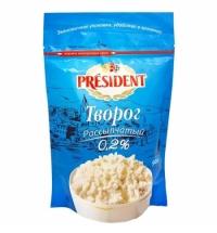 Творог President 0.2% 200г, рассыпчатый