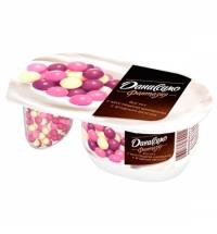 Йогурт Даниссимо Фантазия шарики с ягодами 6.9%, 105г
