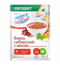 Суп Леовит Худеем За Неделю борщ сибирский с мясом 16г