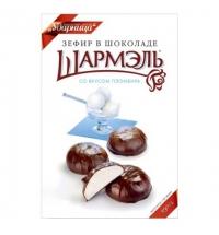 Зефир Шармэль в шоколаде со вкусом пломбира 250г