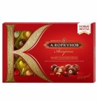 Конфеты Коркунов ассорти в темном и молочном шоколаде 256г