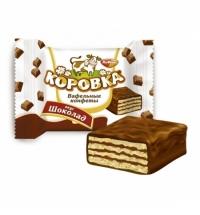 Конфеты фасованные Рот Фронт Коровка вафельная в шоколадной глазури 250г