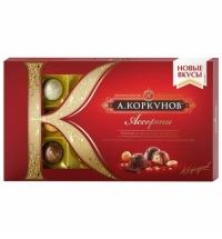 Конфеты Коркунов ассорти в темном и молочном шоколаде 192г
