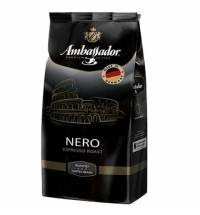Кофе в зернах Ambassador Nero 1кг пачка