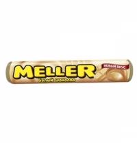 Ирис Meller белый шоколад 24 шт/уп