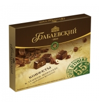 Конфеты Бабаевский Cote d'Ivoire в темном шоколаде с дробленым фундуком, 170г