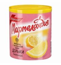 Мармелад Мармеландия Лимонные дольки 250г