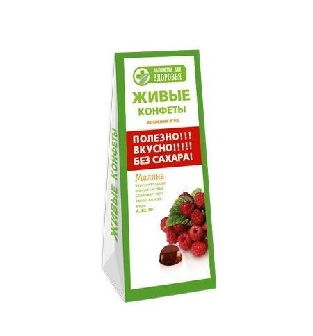 фото: Мармелад Лакомства Для Здоровья Живые конфеты малина 170г