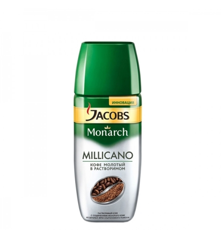 фото: Кофе растворимый Jacobs Monarch Millicano 95г стекло