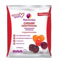 Мармелад Racionika Сахар контроль ягодный коктейль 50г