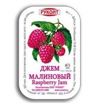 Джем Руконт Малина порционный, 20х20г