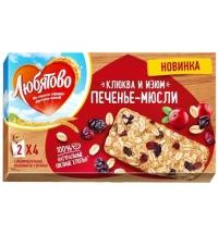 Печенье Любятово клюква и изюм 120г