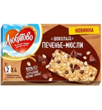 Печенье Любятово шоколад 120г