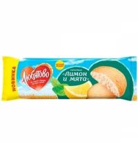 Печенье Любятово лимон и мята 250г