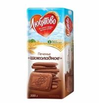 Печенье Любятово шоколадное 335г