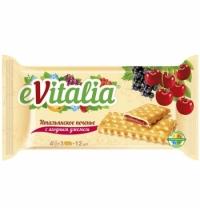 Печенье Славянка Evitalia с ягодным джемом 152г