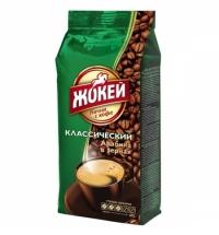 Кофе в зернах Жокей 900г пачка