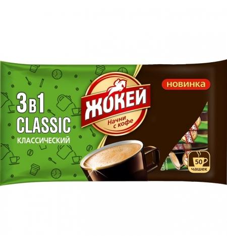 фото: Кофе порционный Жокей Классический 3в1 50шт х 12г растворимый, пакет