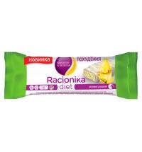 Диетический батончик Racionika Diet для коррекции веса 60г, ананас в белой глазури