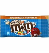 Драже M&m's Crispy с хрустящей начинкой 36г