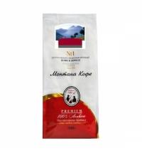Чай Ahmad English Tea №1 (Английский Чай №1) черный, 100 пакетиков