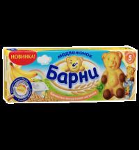 Бисквит Медвежонок Барни банан-йогурт 5 х 30г
