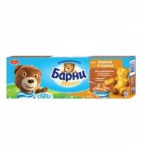 Бисквит Медвежонок Барни вареная сгущенка 5х30г