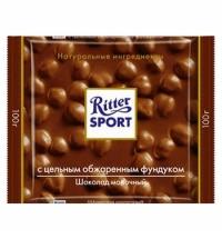 Шоколад Ritter Sport 100г с цельным лесным орехом молочный