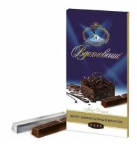 Шоколад Вдохновение Mini Dessert Шоколадный брауни 100г