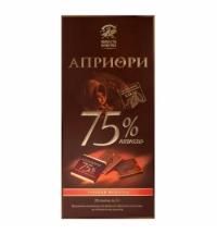 Кофе в зернах Lavazza Professional Gold Selection 1кг пачка