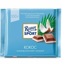 Шоколад Ritter Sport 100г с кокосовой начинкой молочный