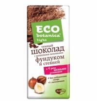 Шоколад на стевии Eco-Botanica Light темный с фундуком и стевией, 90г
