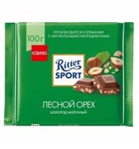 Шоколад Ritter Sport 100г с лесным орехом молочный