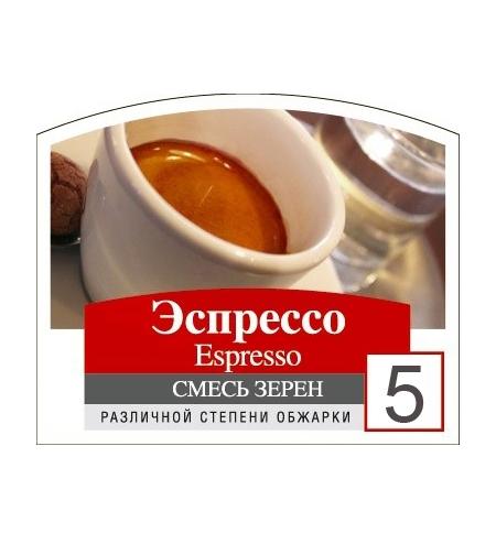 Кофе растворимый Nescafe Gold 95г, стекло