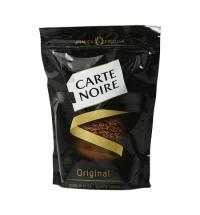Кофе растворимый Carte Noire Original 150г пакет