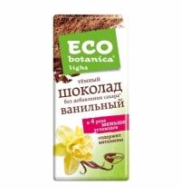 Шоколад без сахара Eco-Botanica Light темный ванильный, 90г