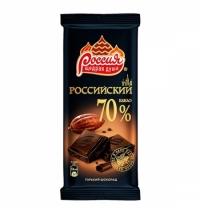 Шоколад Россия горький 70% 90г
