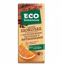 Шоколад без сахара Рот Фронт Eco botanica апельсин 90г