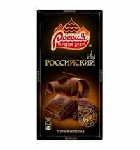 Шоколад Россия темный 90г