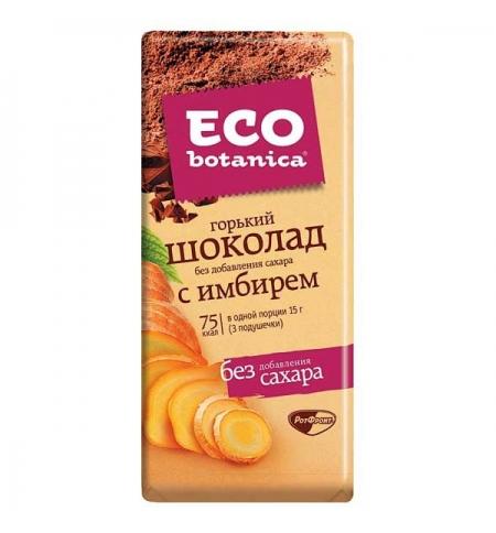 фото: Шоколад без сахара Рот Фронт Eco botanica имбирь 90г