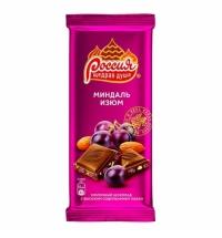 Шоколад Россия миндаль-изюм 90г