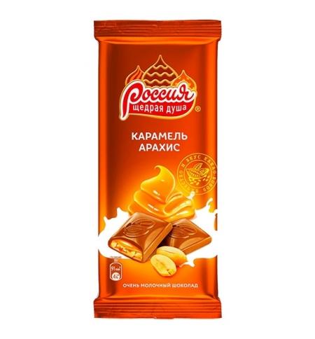 фото: Шоколад Россия карамель-арахис 90г