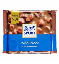 Шоколад Ritter Sport 100г молочный макадамия