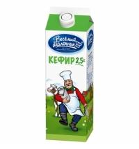 Кефир Веселый Молочник 2.5% 950г