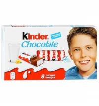 Шоколад Kinder молочный 8 порций 100г