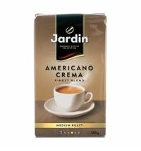 Кофе молотый Jardin Americano Crema (Американо Крема) 250г пачка