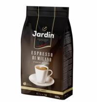 Кофе в зернах Jardin Espresso di Milano (Эспрессо ди Милано) 1кг пачка