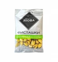 Фисташки Rioba жареные соленые 6шт х 50г